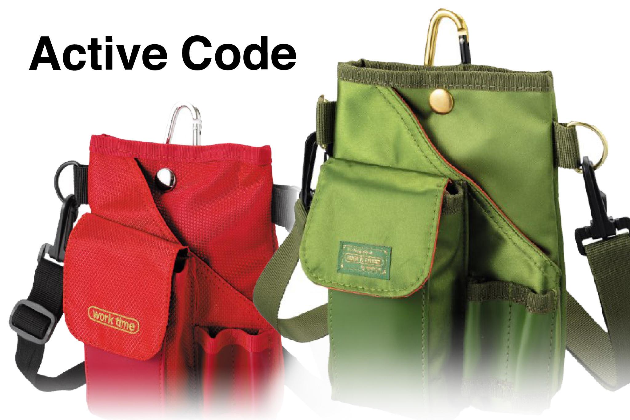 Active Code
