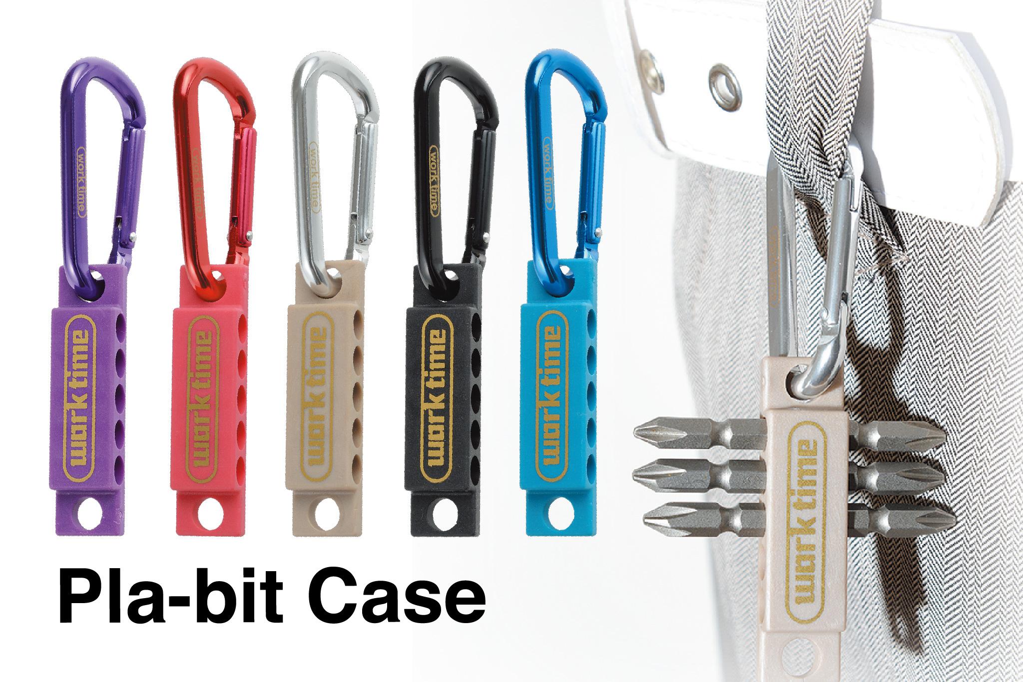 Pla-bit Case